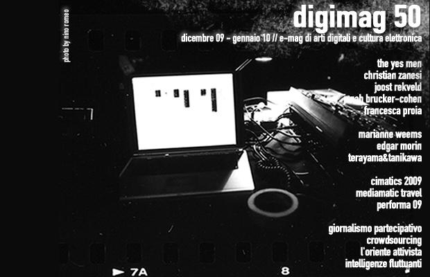 DIGIMAG50