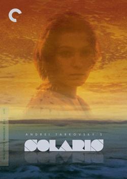 Solaris_Criterion