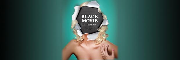 BlackMovie_2014