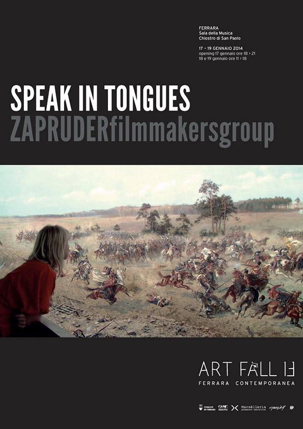 speakintongues