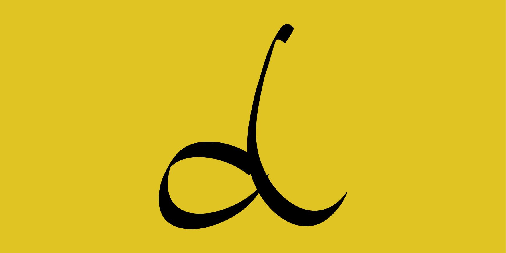 L'Alfabetiere - D