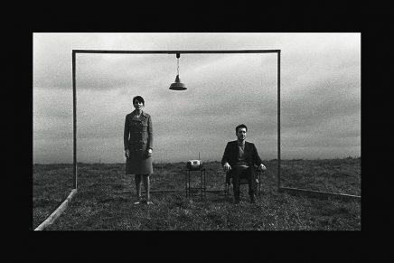 Rä Di Martino | La camera (2006)